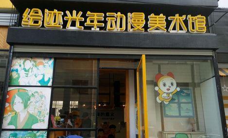 泮宫卤面餐饮店