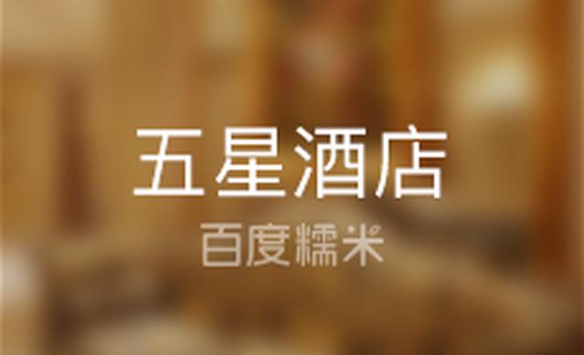 北京奥亚健康管理中心(奥体中心旗舰店)