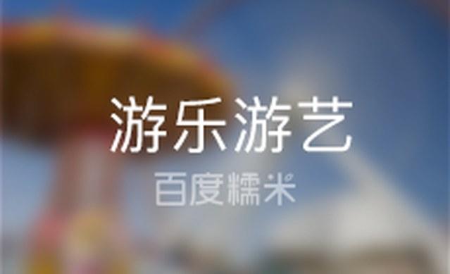 清源山运动休闲中心(清源山店)