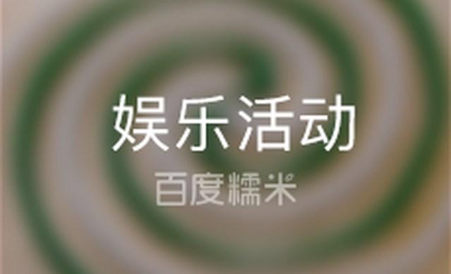 华盛山庄(三溪店)