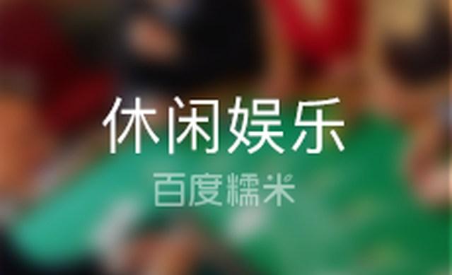 大兵网咖(老福山店)