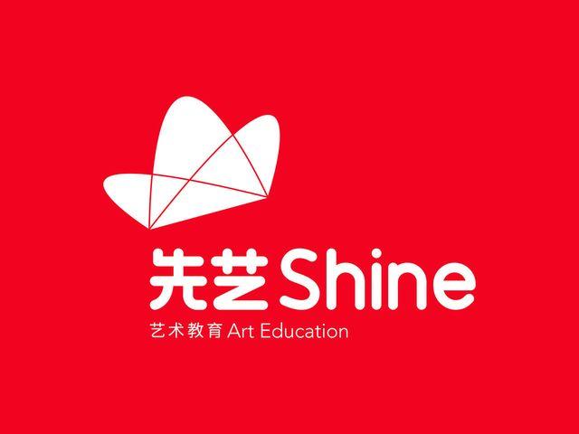先艺艺术教育(国贸店)