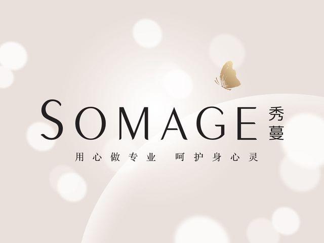 SOMAGE秀蔓(环球贸易中心店)