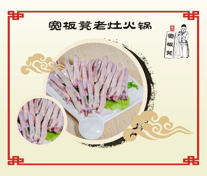 宽板凳老灶火锅(良乡店)