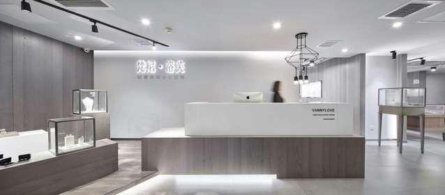 梵尼洛芙珠宝设计(重庆店)