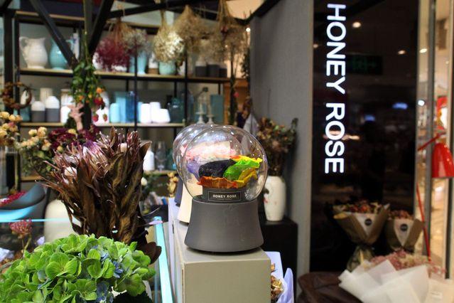 HoneyRose花店(君尚店)