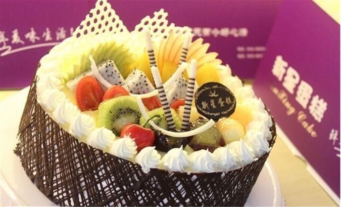 新星蛋糕店(长江东路店)