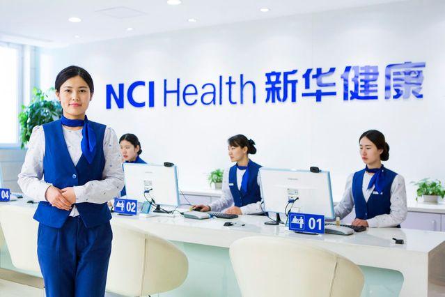 新华健康管理中心