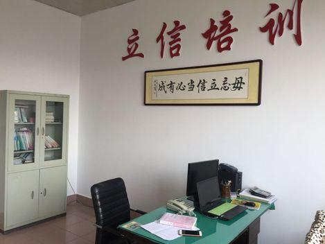 赤峰首创财务咨询有限公司