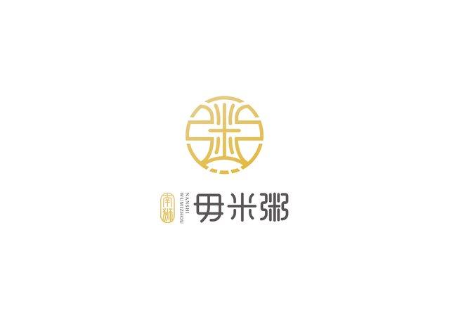 南狮毋米粥·顺德传承菜