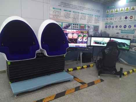 创客空间虚拟现实主题乐园