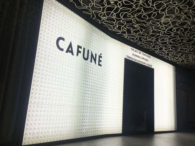 CAFUNÉ造型