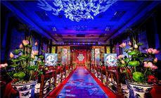 蘭CLUB传统中式婚庆策划