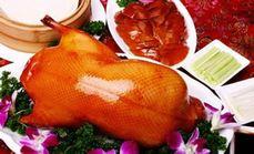 品意德北京烤鸭