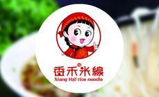 香禾米线(丁豪广场店)
