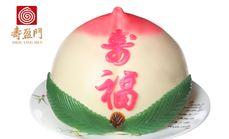 寿盈门多福多寿寿桃蛋糕