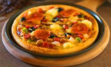 福德林特色披萨10选1