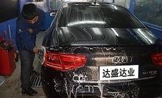 韩泰轮胎洗车小车5座
