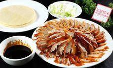 戚记北京果木烤鸭(紫荆山路店)