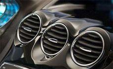 优车咔酷汽车空调清洗套餐