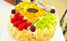 美佳美9英寸水果蛋糕