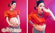 晓时代时尚孕妈妈摄影