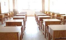 威海山香教育