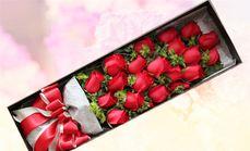 爱琴海鲜花19支玫瑰礼盒