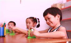 东方金子塔趣味数学体验课