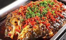 万州烤鱼4人套餐