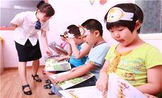 东方金子塔唱歌识字体验课