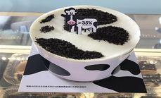 永红蛋糕牛乳蛋糕