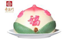 寿盈门一福同寿寿桃蛋糕