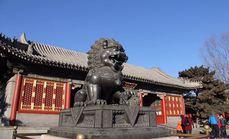 北京青旅纯玩三日游