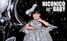 NicoNico儿童摄影