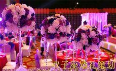 双子座婚礼策划鲜花婚礼套餐