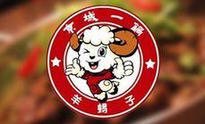 京城一锅羊蝎子(汇峰店)
