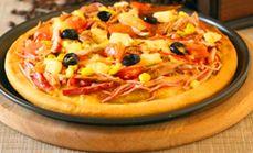 福德林披萨8选1