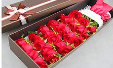 一语花香 33支红玫瑰礼盒