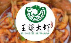 王婆大虾超值双人餐