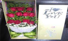 紫苑花艺红玫瑰礼盒139元