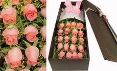 花锦集19朵礼盒