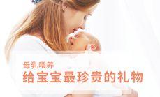 五洲中医催乳增乳