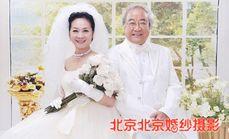 北京北京婚纱摄影(广安门店)