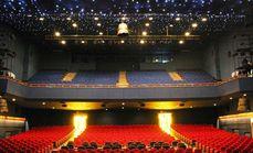 红剧场贵宾三人套票