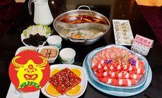 徐府火锅双人餐