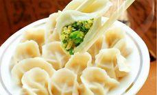 鑫五福自助水饺