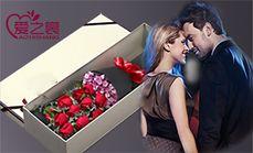 11枝精致玫瑰鲜花礼盒