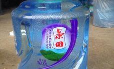 一回甘山泉景田桶装水50桶