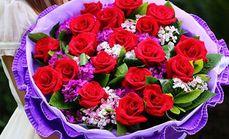 卉香园19支玫瑰花束四选一